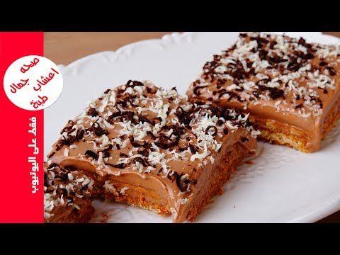 حلى النوتيلا والبسكويت تحلية باردة سريعة بدون فرن في 5 دقائق بمكونات متوفرة في كل بيت حلويات سهلة Youtube Baking Desserts Recipes