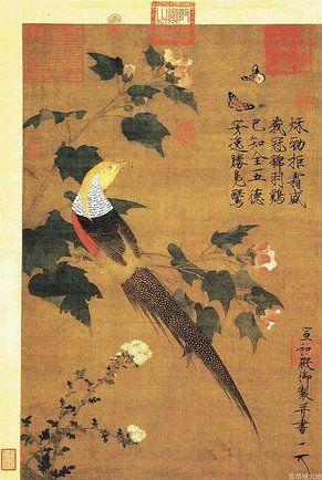 malarstwo chińskie. Na dole złocień, w środku barwny bażant zerkający na unoszące się motyle i poemat. Na górze stempel (podpis)