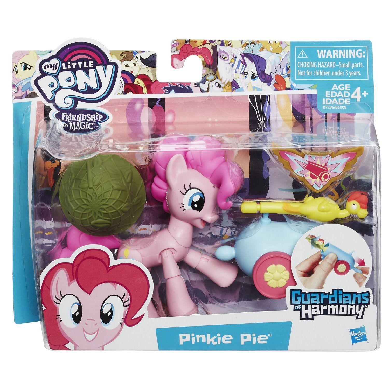 Guardians of Harmony ~ PINKIE PIE SET ~ Hasbro My Little Pony