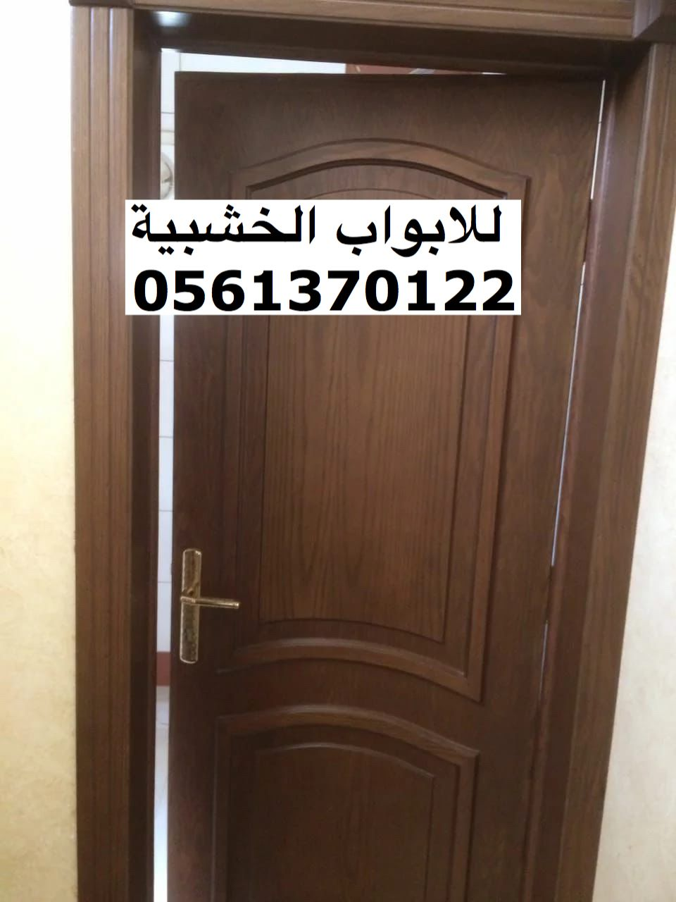ابواب خشب باب خشب ابواب خشبية الرياض Tall Cabinet Storage Luxury Bedroom Master Luxurious Bedrooms