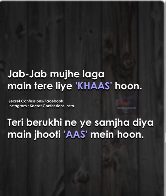 Tumhara Rude Behavior Hamesha Meko Galat Sabit Karta Hai Shayari