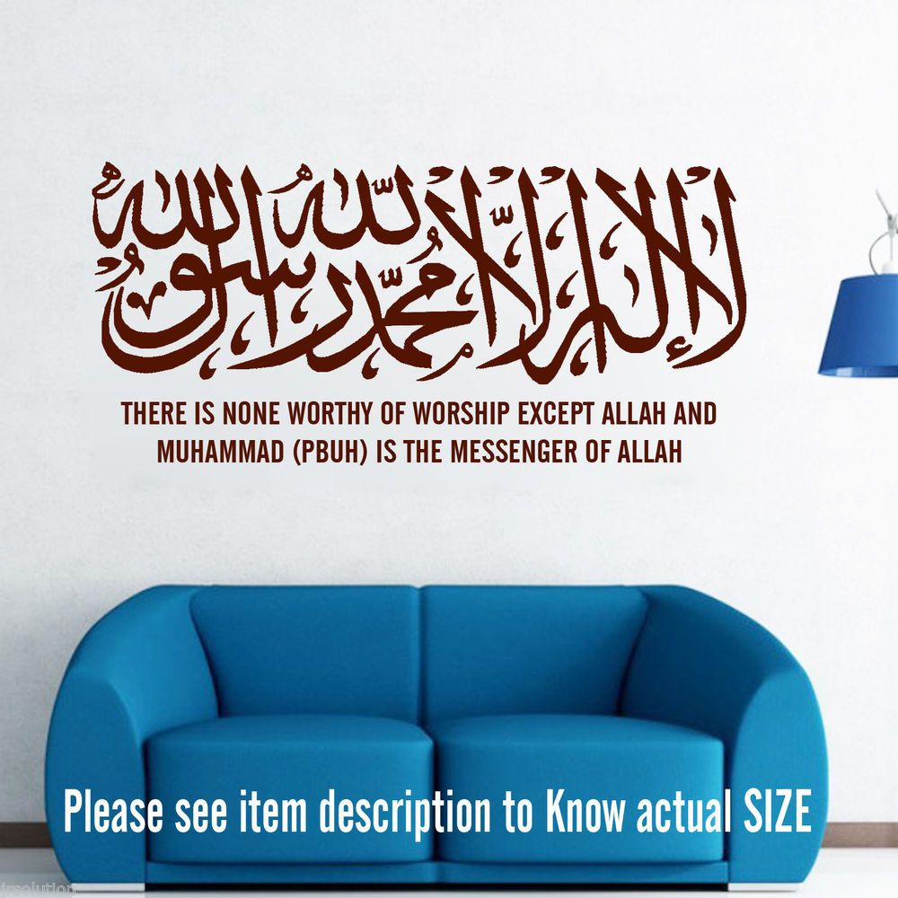 an analysis of shahadah Wwwislambasicscom kitab al-salaah (the book of prayer) compiled by: nathif jama adam.