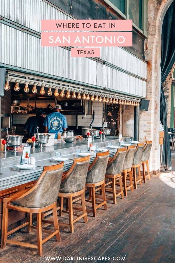 The Foodies Guide to San Antonio, Texas is part of Visit san antonio, San antonio travel, San antonio things to do, San antonio texas, San antonio food, San antonio restaurants - San Antonio is the food destination you didn't know you needed until this travel guide came along  Join on a ride along SA's sights and juiciest food