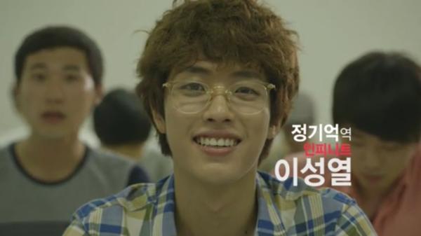 Infinite's Sungyeol Transforms into Nerdy Engineering