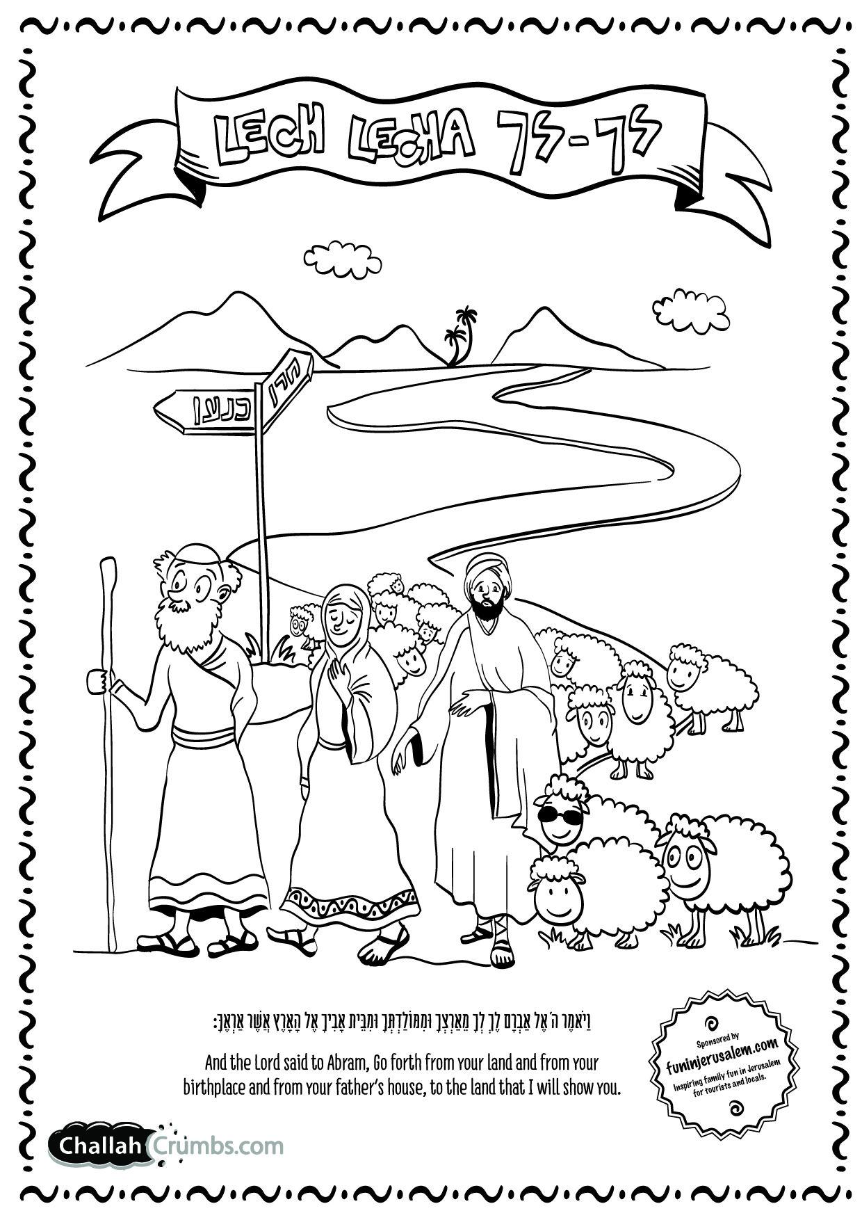 parashat lech lecha coloring page coloring pages print