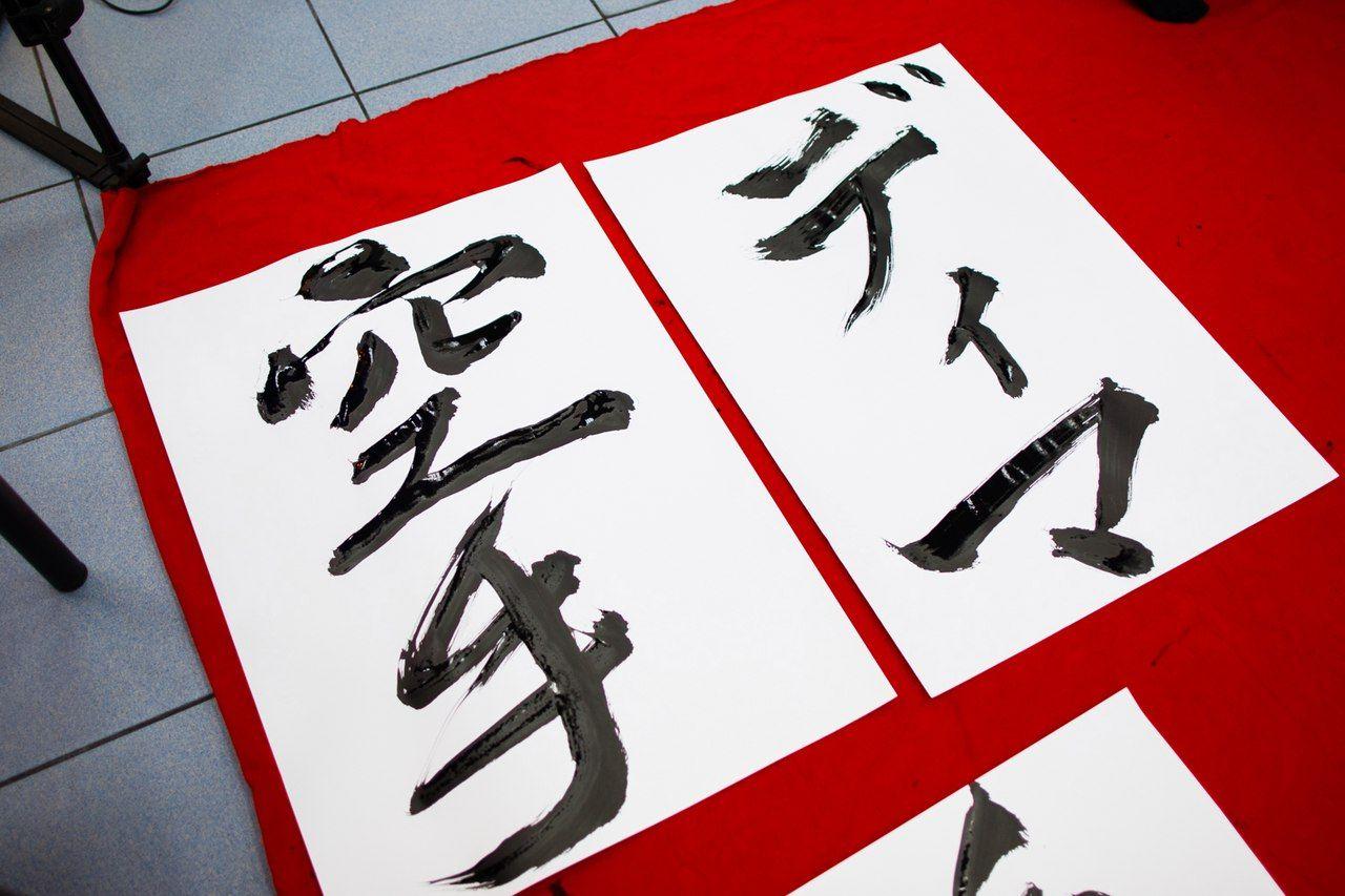 Мастер-класс «Японская каллиграфия», 29 апреля 2017 г. – 55 фотографий