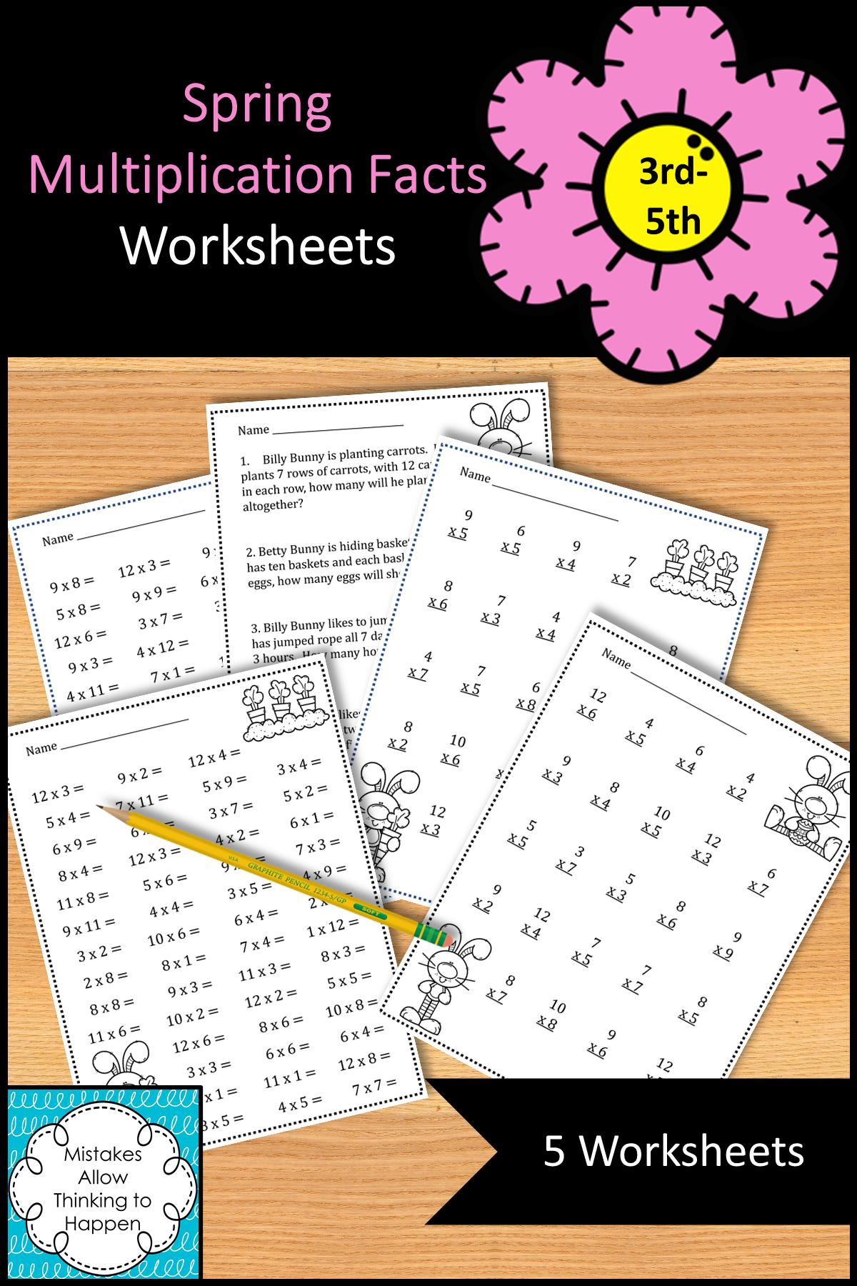 Spring Theme Multiplication Facts Worksheets 5 Worksheets