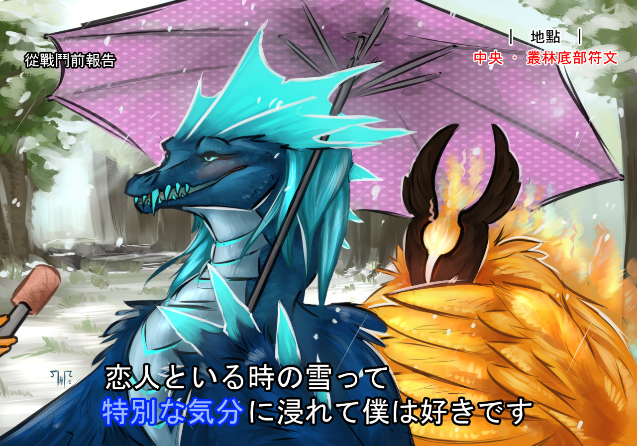 Winter Wyvern and Phoenix in 2020 Winter, Anime, Art