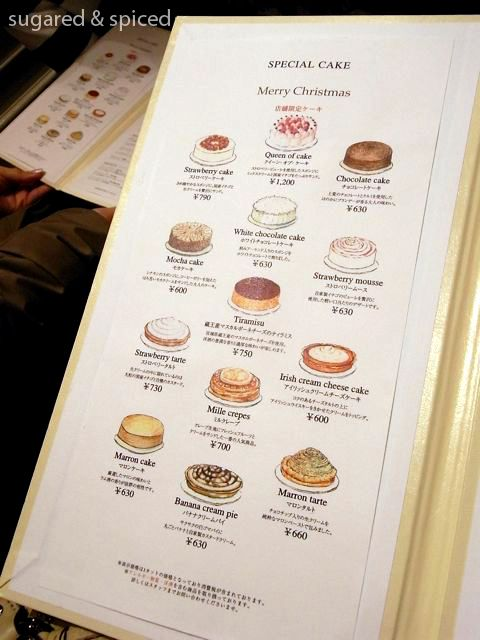 Love These Dessert Illustrations On The Menu At Tokyo Harbs Cafe