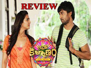 Aaha Kalyanam Telugu Movie Review, Rating | Nani | Vaani Kapoor | Live, Tweet Updates | Story