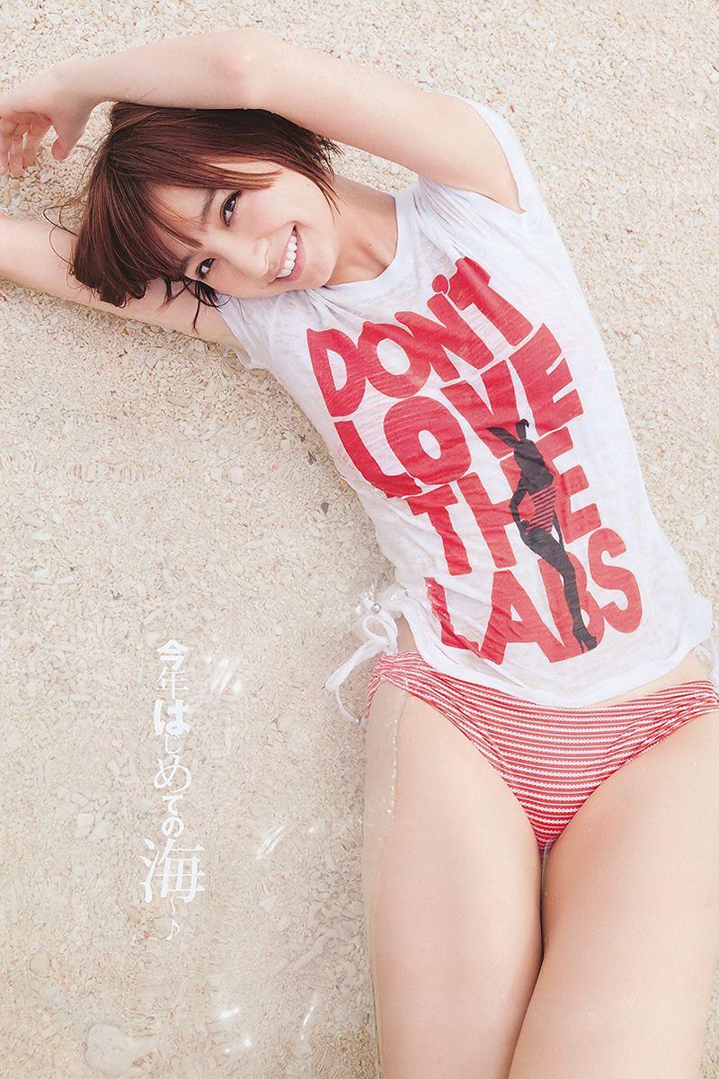 Shinoda mariko dating website