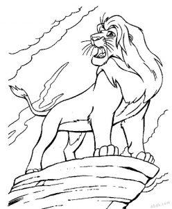 Aslan Kral Boyama Sayfasi 7 40dk Egitim Bilim Kultur Sanat Aslan Kral Boyama Sayfalari Cizimler