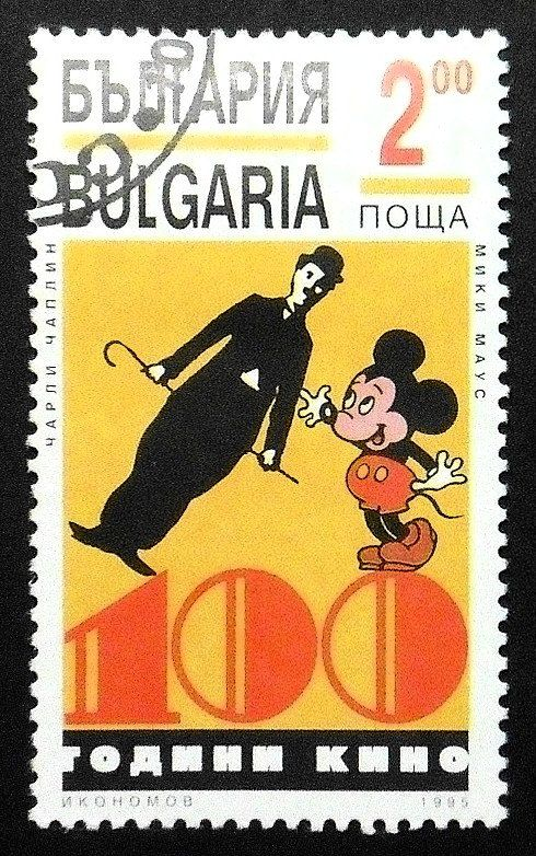 Charlie Chaplin & Mickey Mouse -16132 Framed Postage Stamp Art