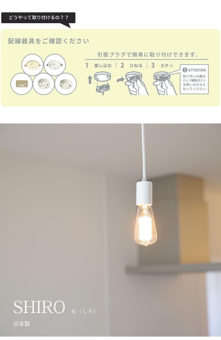 Shiro ペンダントライト インテリア照明の通販 照明のライティング