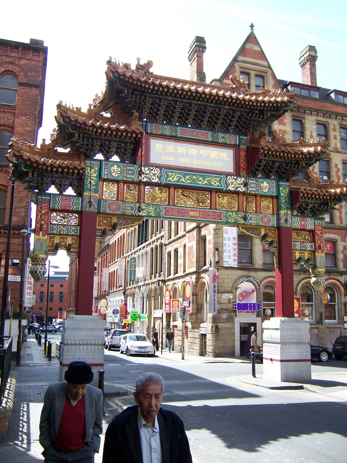 Chinatown In Manchester, UK