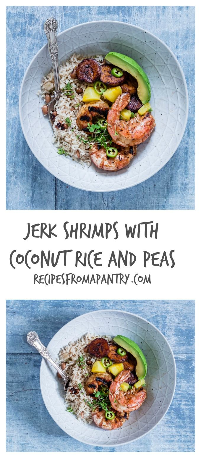 These jerk shrimps with coconut rice and peas recipe work well for every meal you can imagine. African recipe. #jerkshrimp