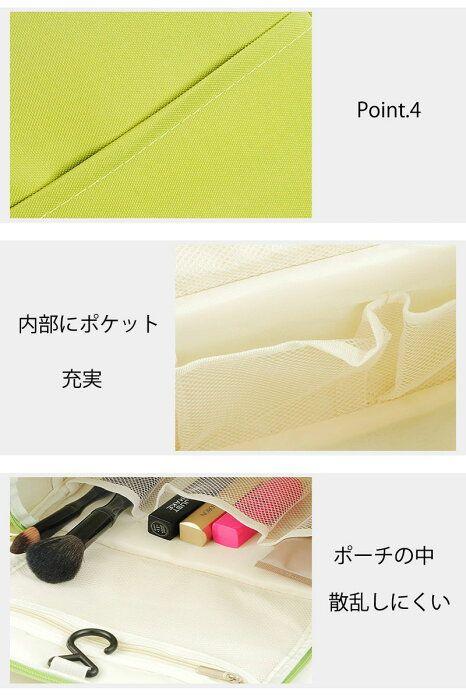 Photo of 【楽天市場】【送料無料】 化粧ポーチ コスメポーチ 大容…