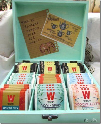 קופסת תה מדהימה