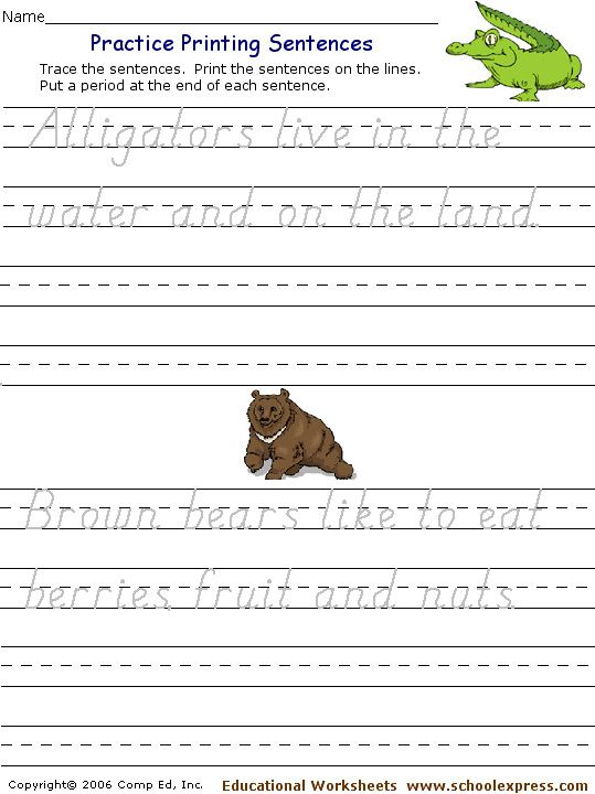 F E Baa A Bfa D Fa on letter b worksheets for preschool