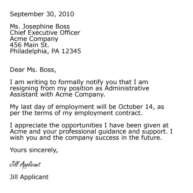 Cover Letter Format For Resignation -    jobresumesample - examples of letters of resignation