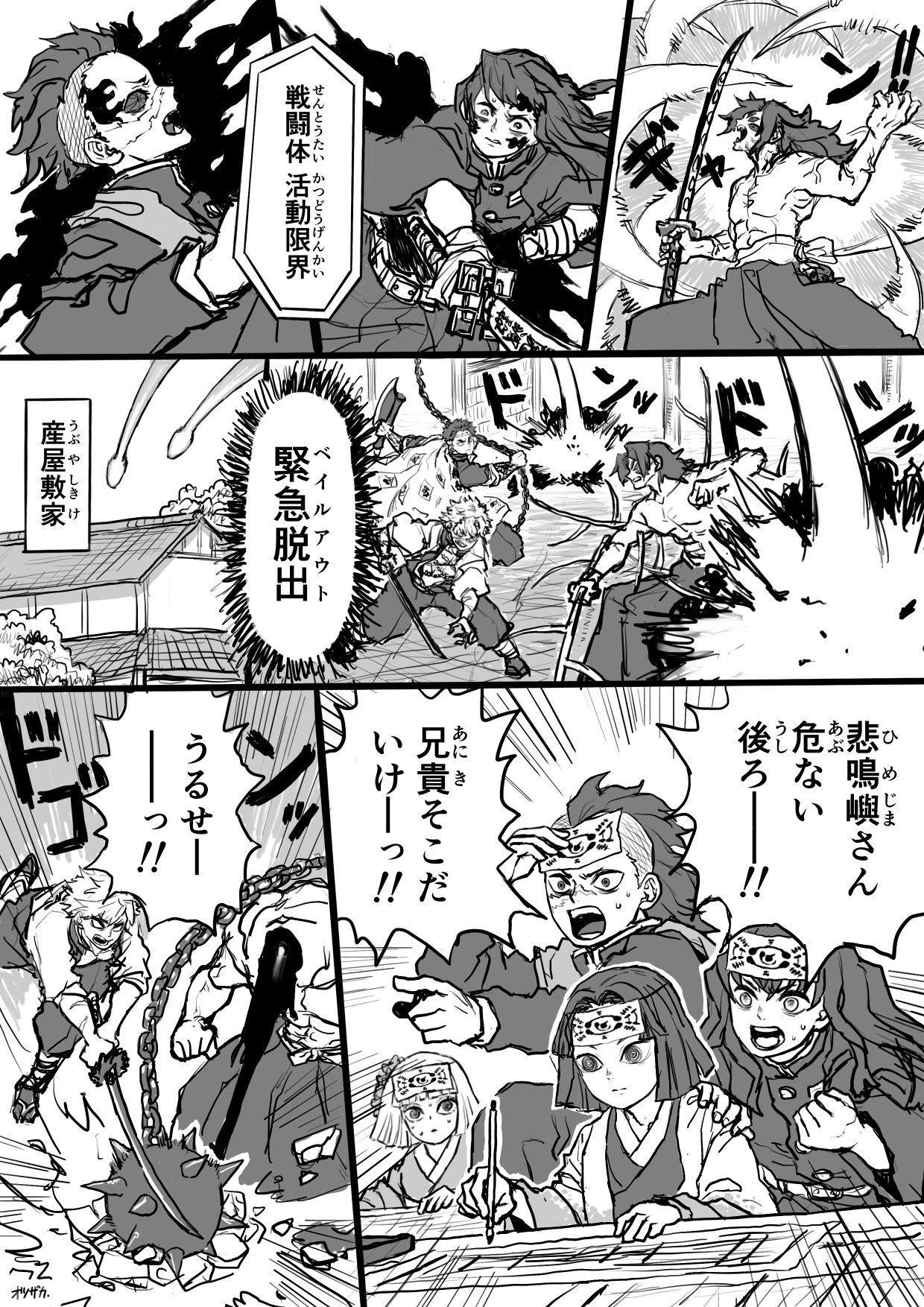 オツザカ@イラスト集通販中 on Twitter Manga, Manga anime, Anime