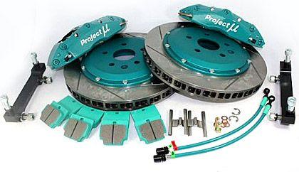 Project Mu Brakes Forged 6 Piston Slim Caliper Kit Calipers Brake Fluid Brake Calipers