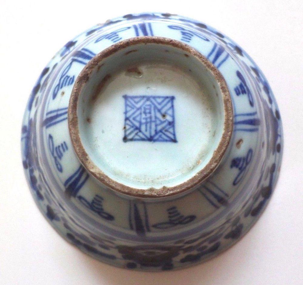 Fine antique porcelain blue white ming bowl china with rare fine antique porcelain blue white ming bowl china with rare pottery mark reviewsmspy