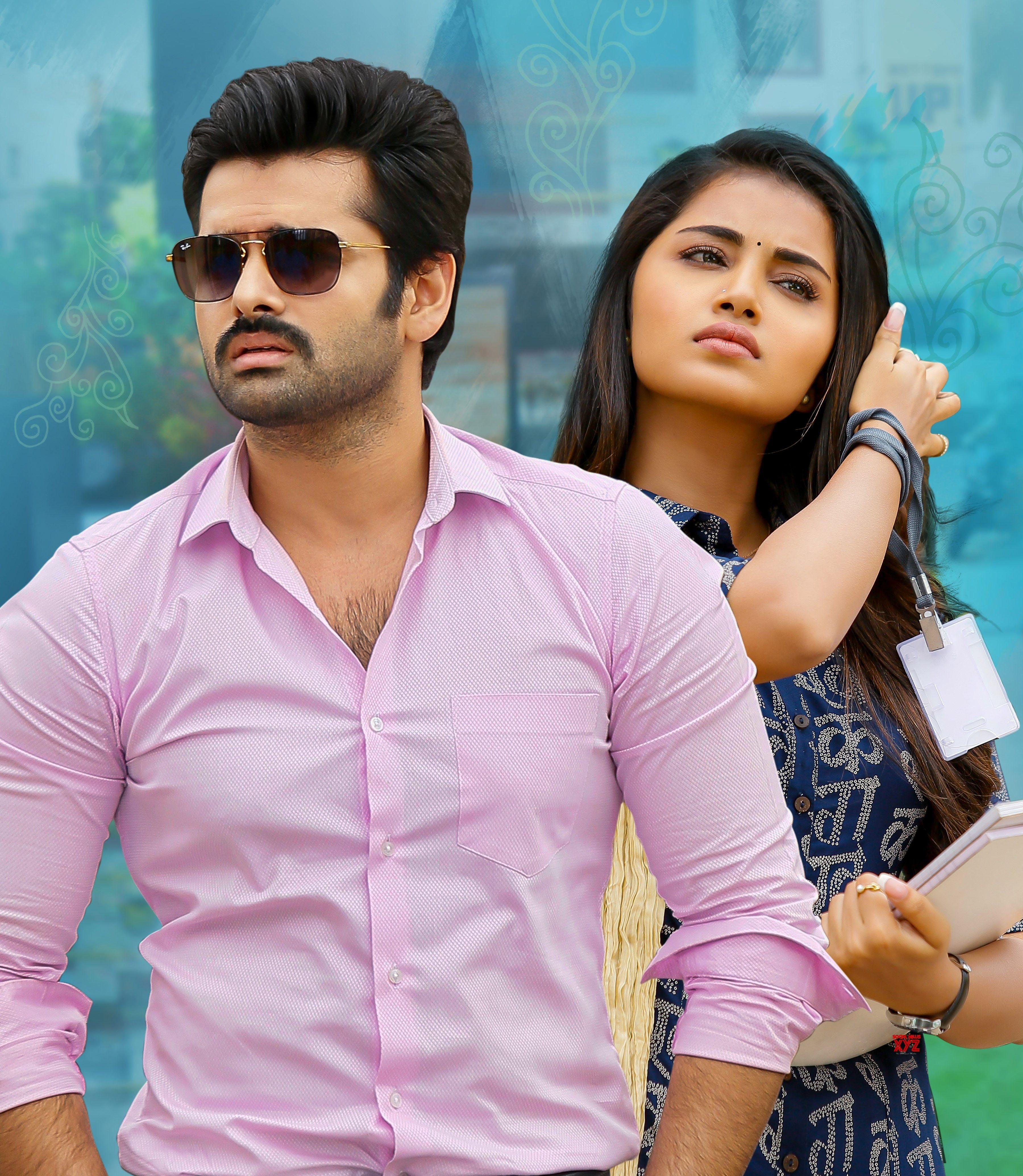 Hello Guru Prema Kosame Movie HD Stills   yuva   Telugu movies