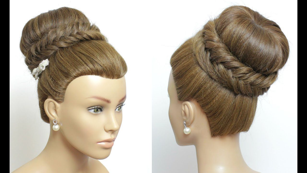 beautiful hairstyles for function: easy wedding hairstyle. high bun