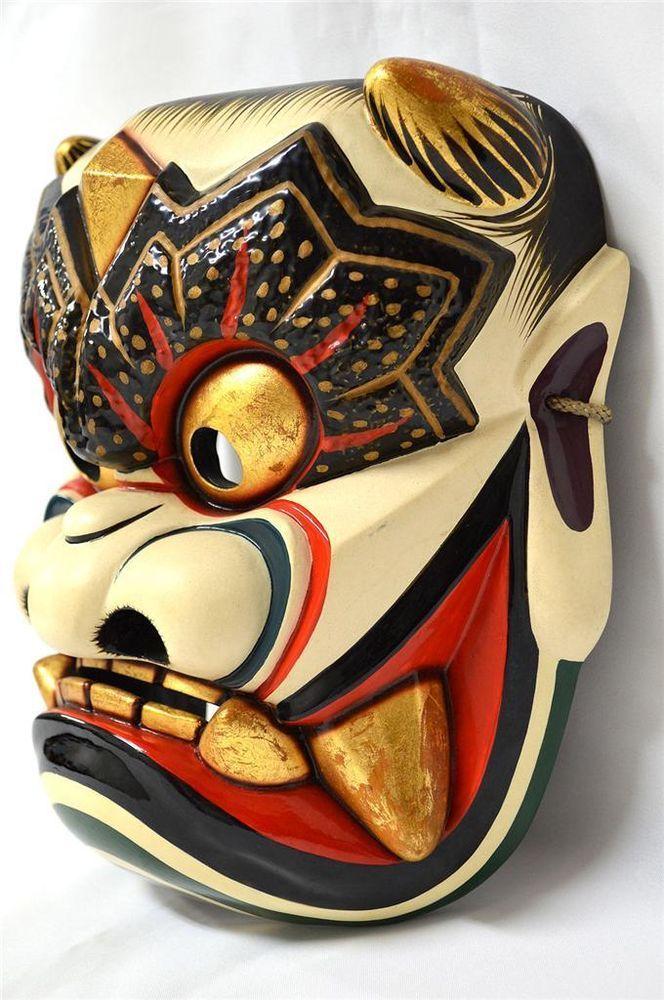 bissell pet hand vac multi level filter 97d5 samurai masking and japanese mask. Black Bedroom Furniture Sets. Home Design Ideas