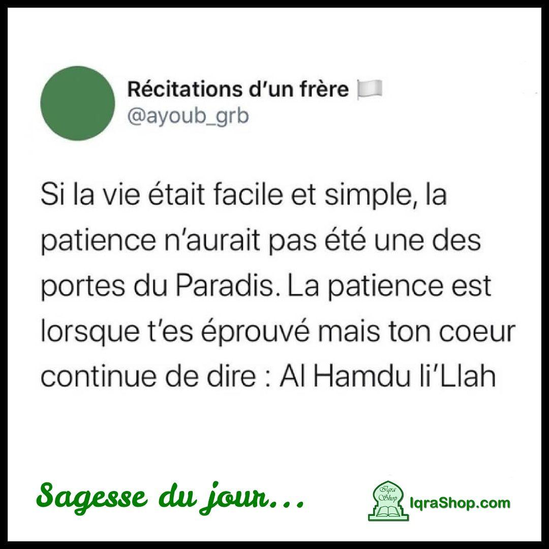 Epingle Par Medina Sur Islamique Citations Sur La Foi Rappel Islam Hadith En Francais