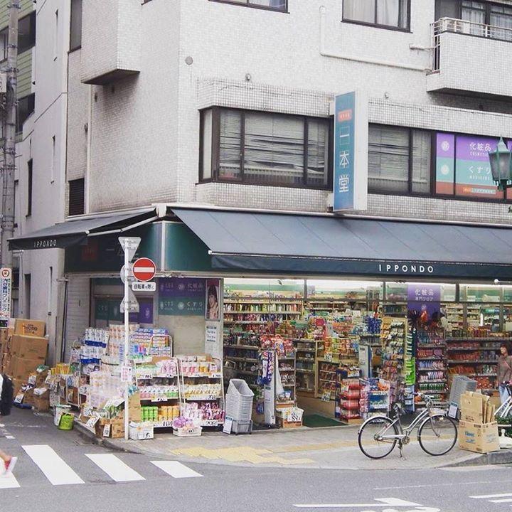 Repost a new photo taken by _gggiahannn_! #store#corner#japan#tokyo#instagramsearch #searchinstagram http://ift.tt/1GvW2Yd More post like this http://goo.gl/kZKBdC - http://ift.tt/1Myc4xw #hash4tag