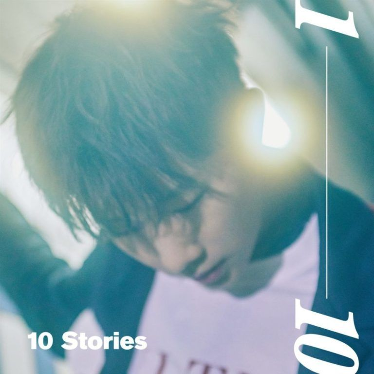 Sunggyu 10 Stories Album Lyrics Kim Sung Kyu Album Songs Album