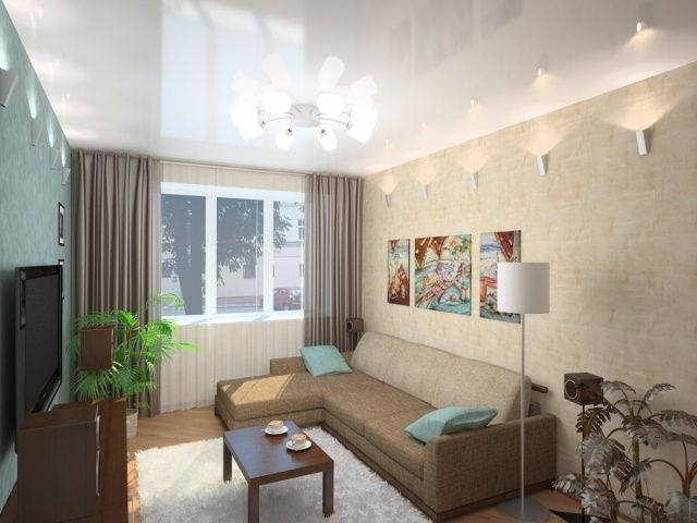 kleines wohnzimmer einrichten beige türkis wandleuchten glanzdecke ...