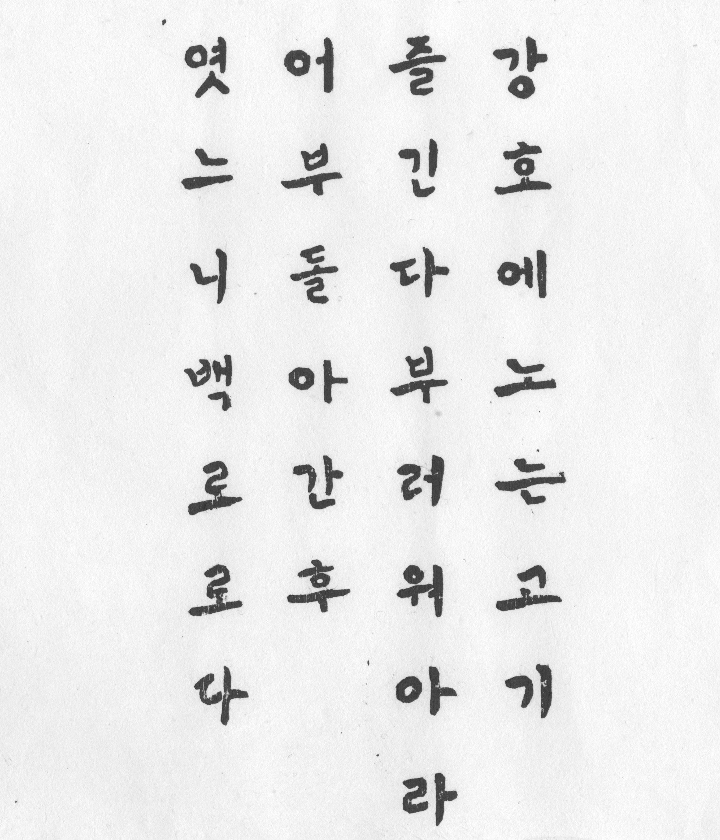 t116 w11 김수연