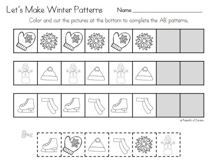 Winter Pattern Activities For Kids Google Search Pattern