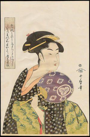 Kitagawa Utamaro: The Beauty Ohisa from Takashimaya - 高島屋おひさ - Ohmi Gallery