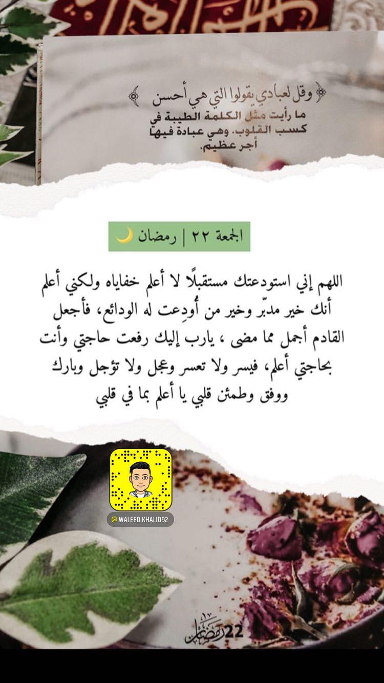 ٢٢ رمضان Food Matzo Bread