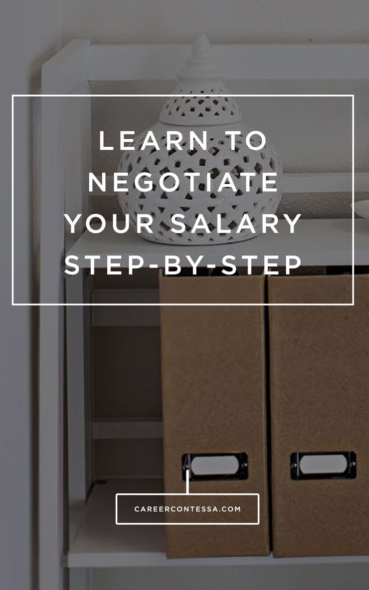 the all inclusive guide to negotiating a fair salary - How To Get A Raise At Work Getting The Pay Raise You Deserve