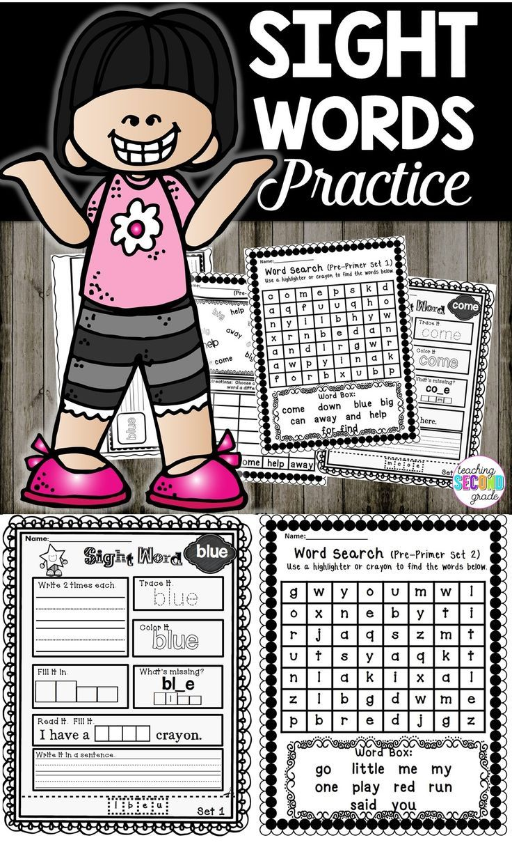 Sight word practice pages pinterest sight word practice