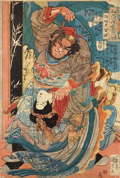 Discover ideas about Kuniyoshi