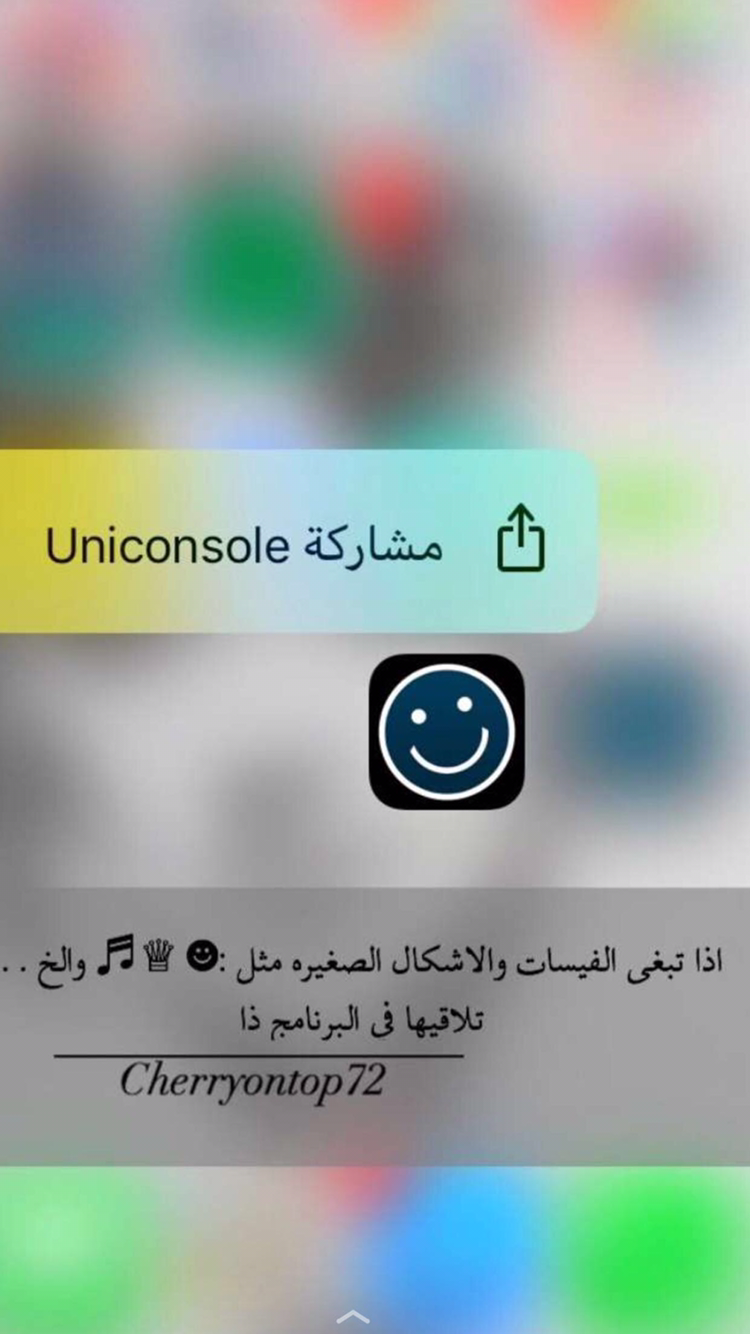 Pin By Nawal On برامج جوال Good Photo Editing Apps Picture Editing Apps App Pictures