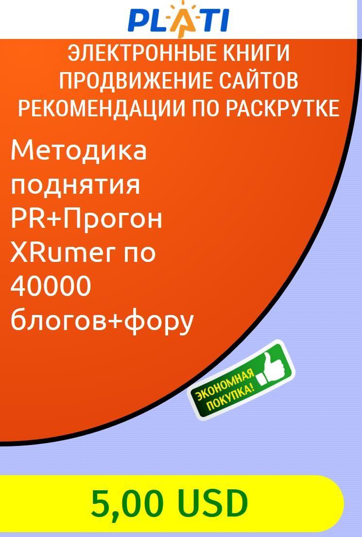 продвижение сайта в Нововоронеж
