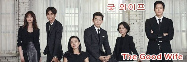 By Photo Congress || Best Sites To Download Korean Drama