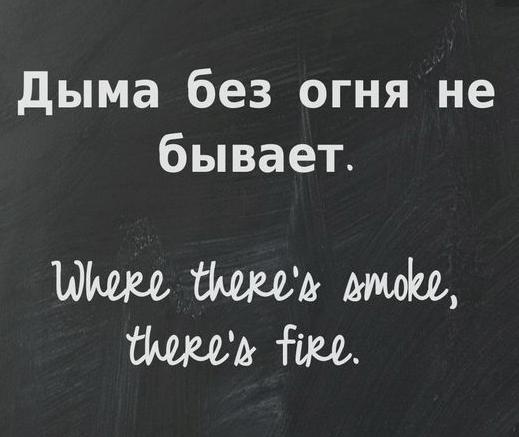 Russisch Lernen, Zitat, Russisches Sprichwort, Sonnenschein Zitate,  Russische Kultur, Russische Zitate, Russische Sprache, Schönheit Zitate, ...