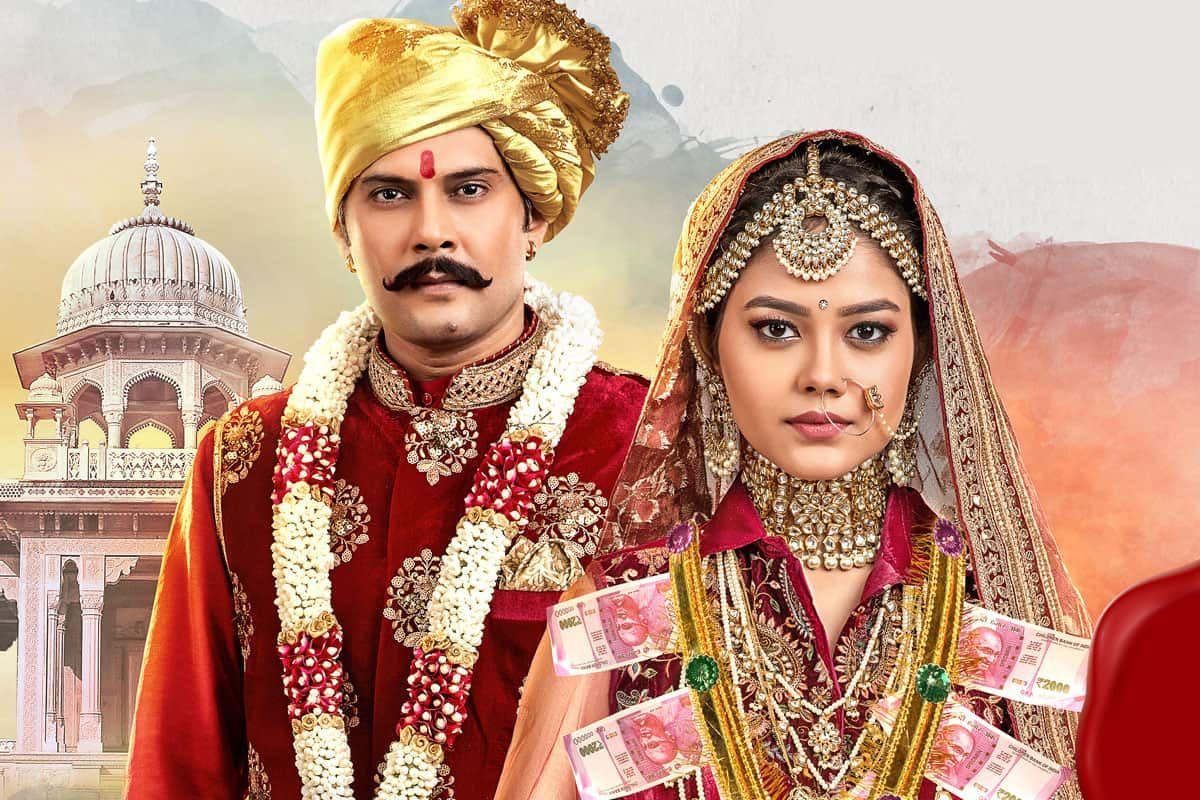 Pin On Indian Drama Serials