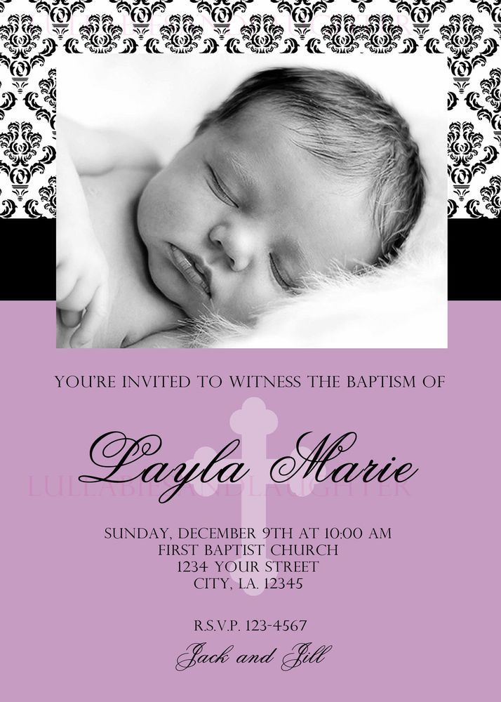 Vintage Damask Purple Baby Baptism Invitation Digital File 5x7 ...