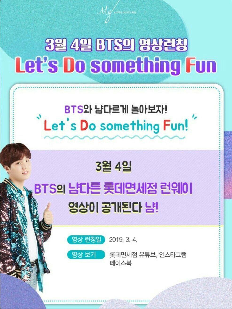 Kakaotalk Plus Friend Yum Bts Events Lotte Duty Free Shop Lottedfs Global Min Yoongi Bts Something To Do Suga