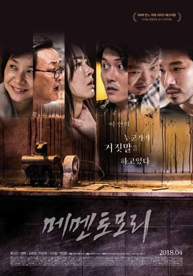 [Photos] Added new poster and stills for the upcoming