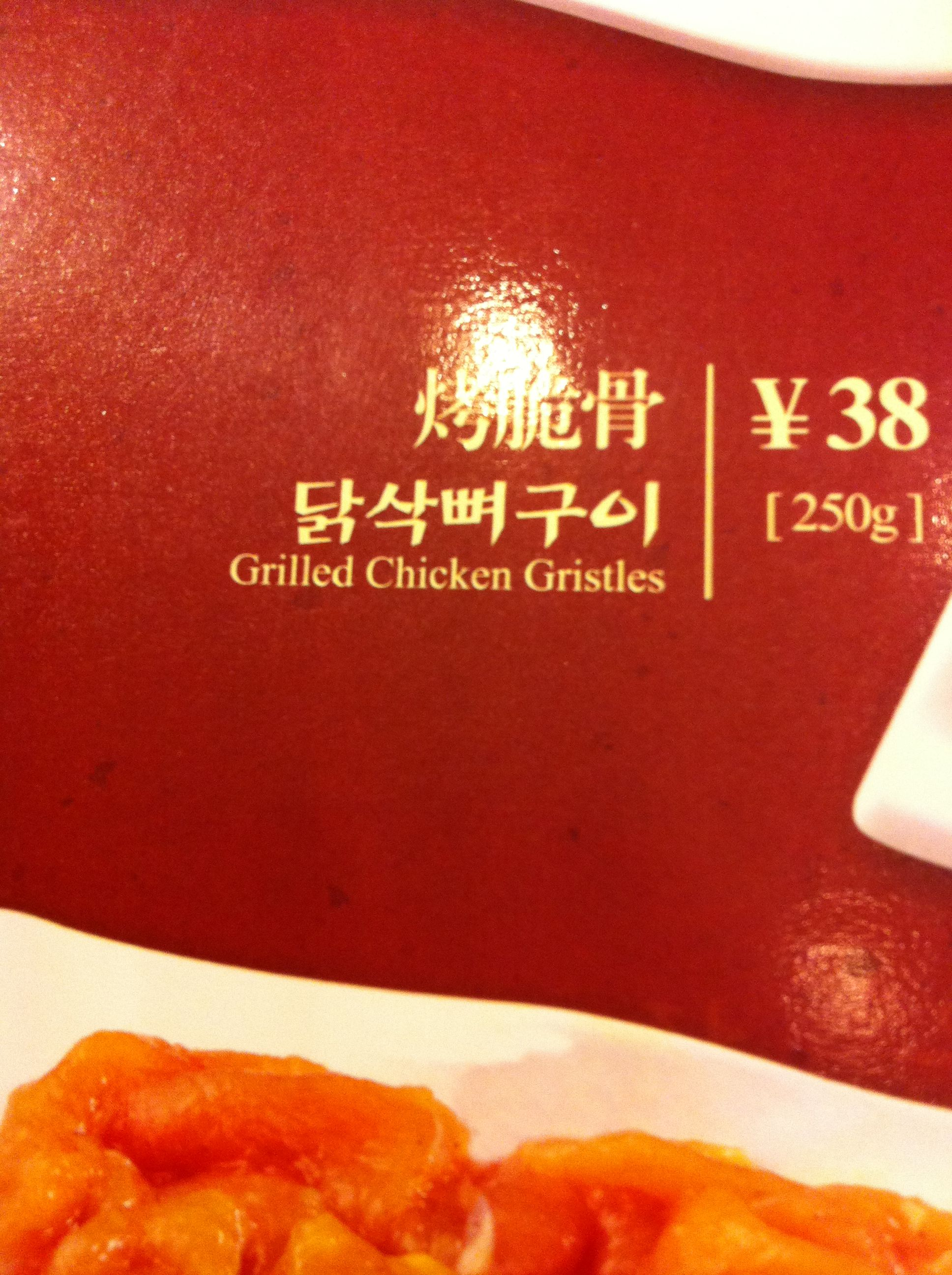 Yum - food? really?
